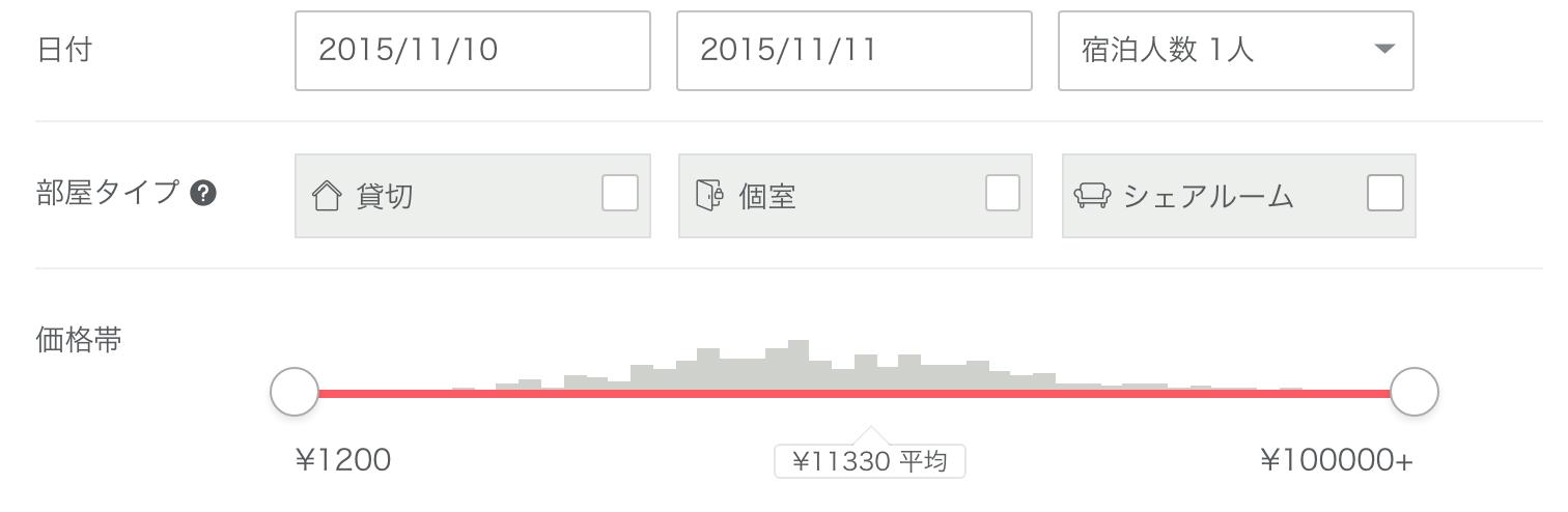 スクリーンショット 2015-09-12 2.19.38