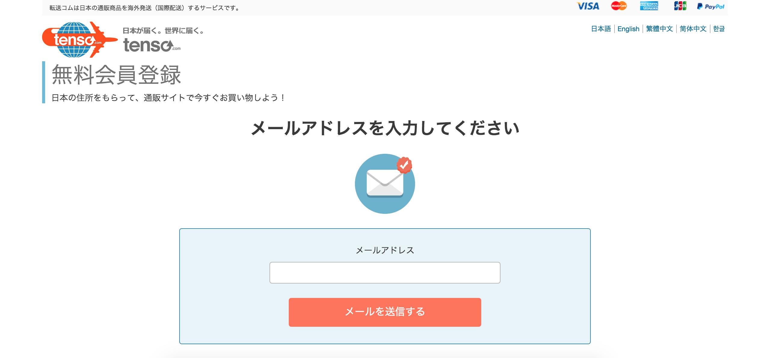 スクリーンショット 2015-09-13 18.41.18