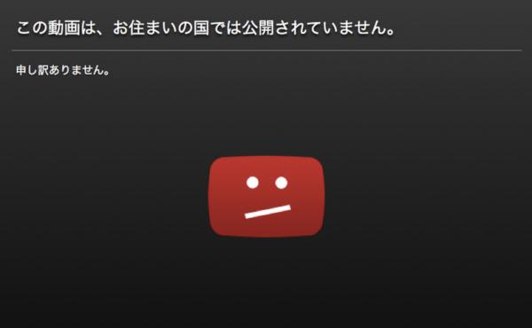 海外からのアクセスができないYouTube動画やHuluなどを視聴する方法