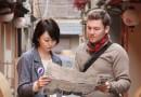 ネイティブもバリバリ使う超簡単家探しの際に使える英会話